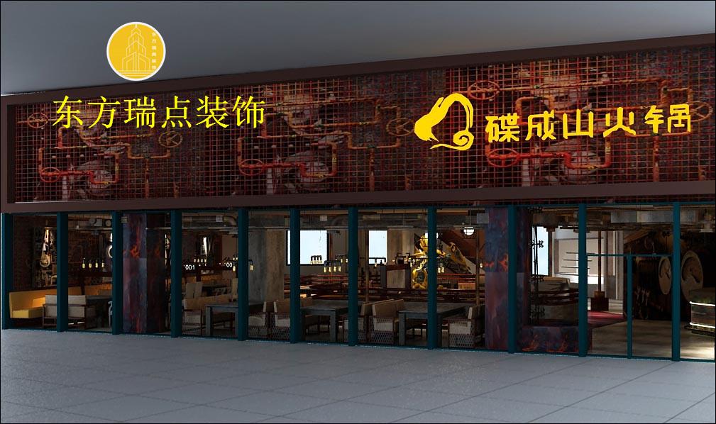 这是史上最详细的餐厅装修方案,一文讲透