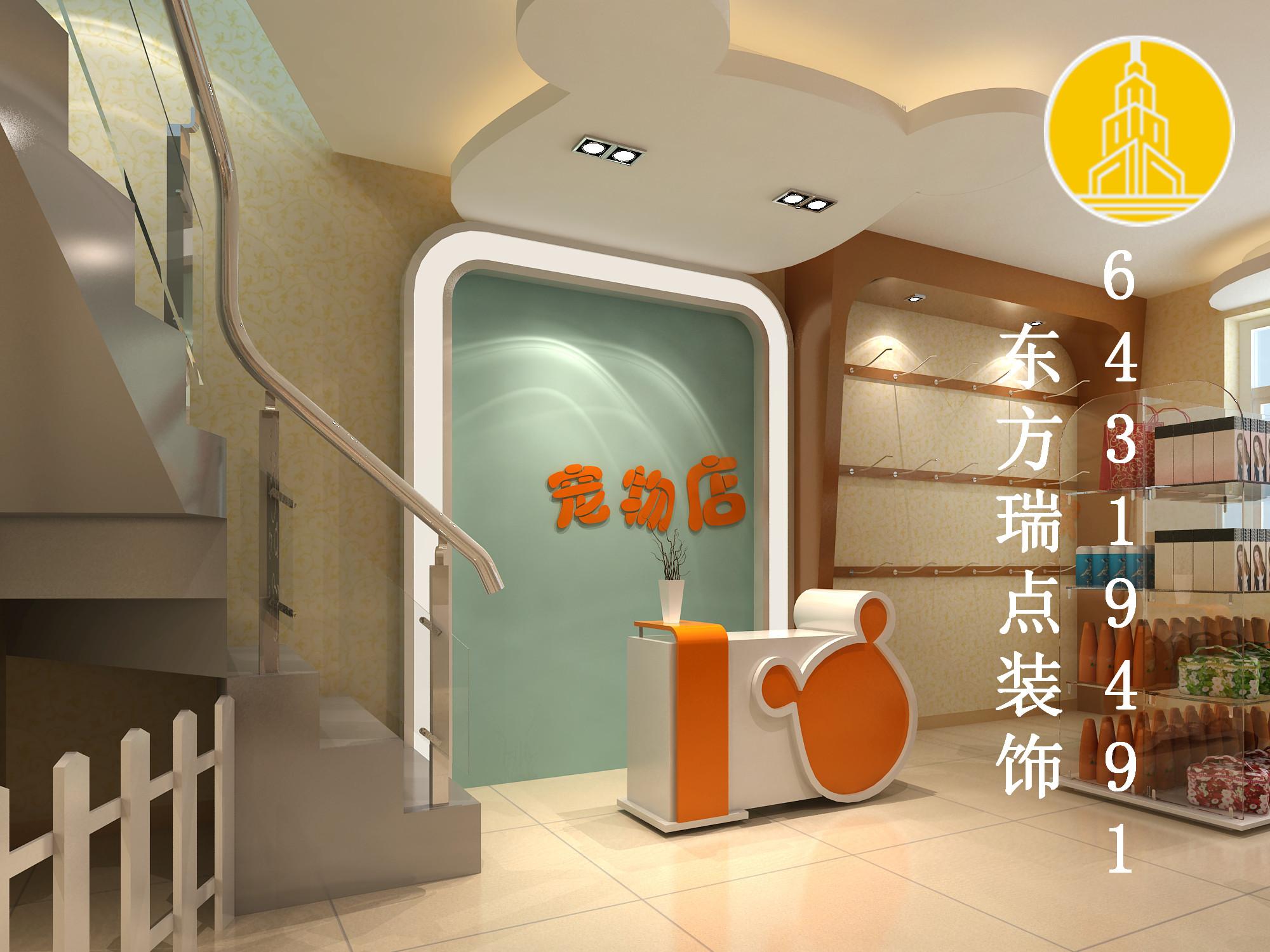 北京动物店装修