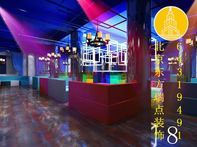 酒吧装修设计方案