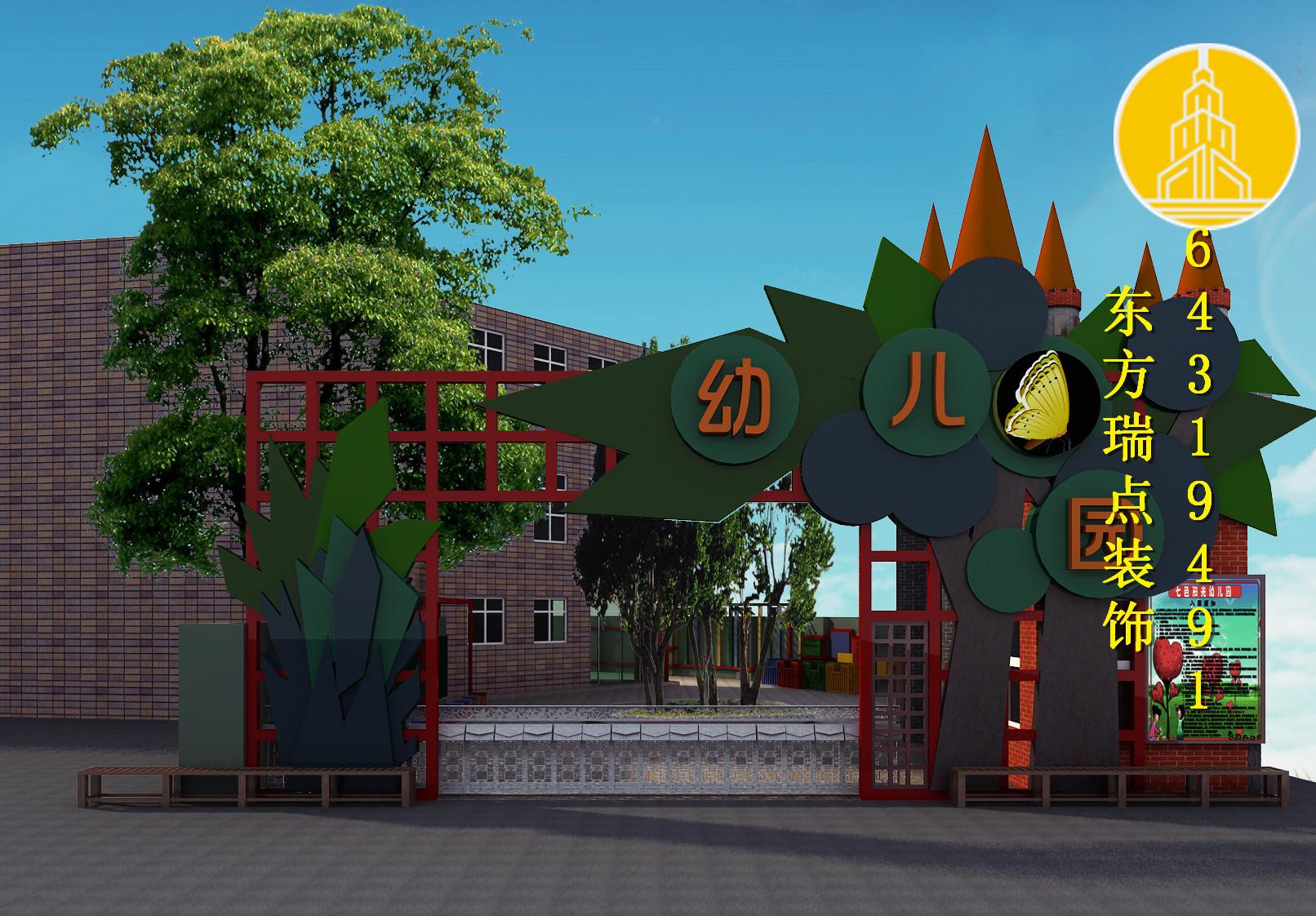 幼儿园室外装修设计
