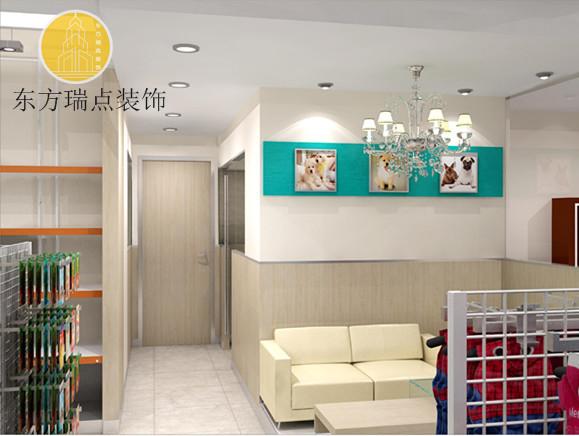 北京宠物医院装修