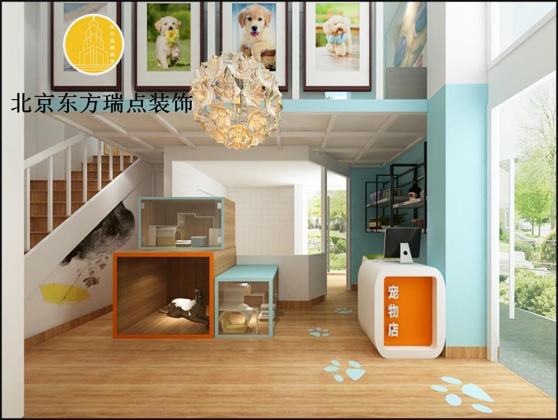 北京连锁店面装修,宠物店装修案例